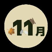 11gatsu