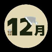 12gatsu
