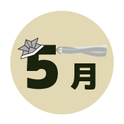 5gatsu