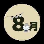 8gatsu