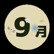 9gatsu